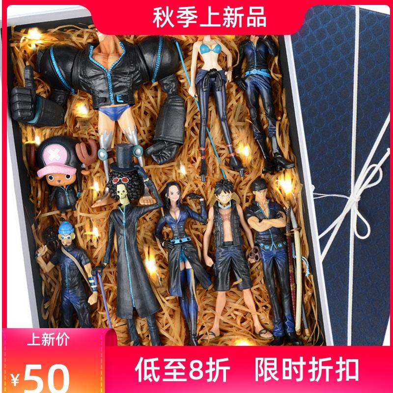 国产海贼王手办性感女帝罗宾模型(非品牌)