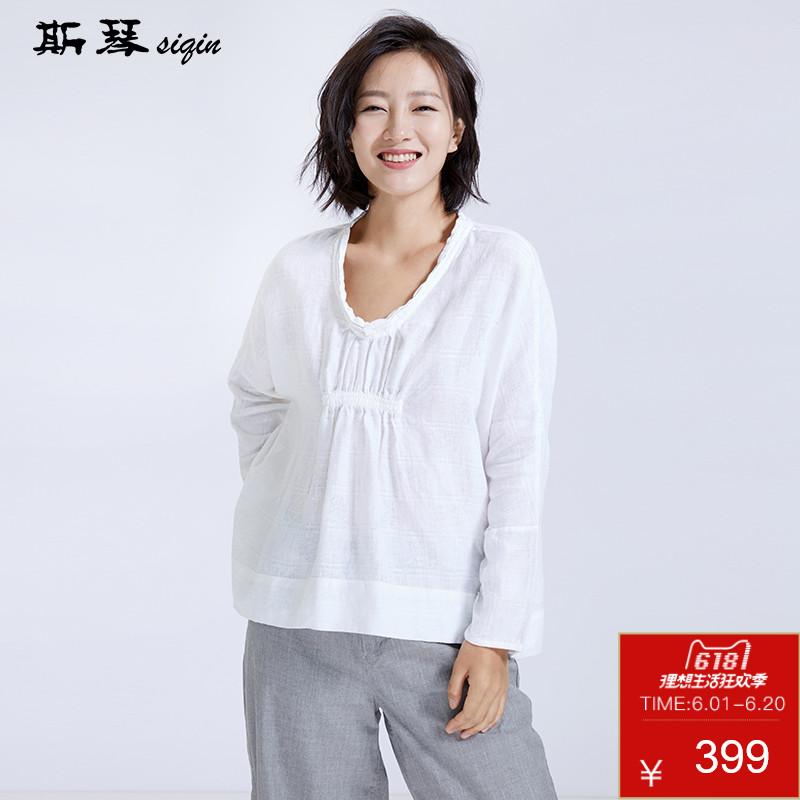 斯琴春夏熟女白色V领蝙蝠袖抽褶衬衫  休闲上衣11QS011
