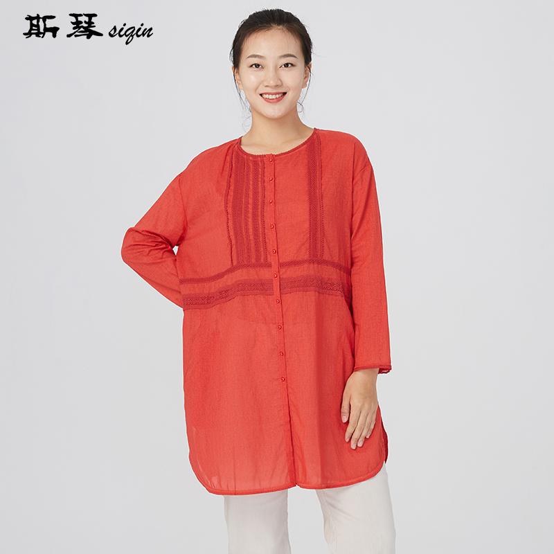 斯琴女装春夏新品【商场同款】纯棉休闲开衩腰带长衬衫AGCS018