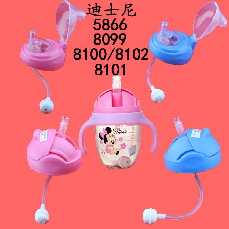 迪士尼宝宝奶瓶儿童8101水杯8102鸭嘴8100盖子5866吸管盖配件8099