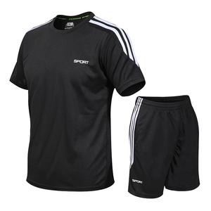 夏季健身服套装男款速干球服青少年运动服男装休闲套装男短袖T恤
