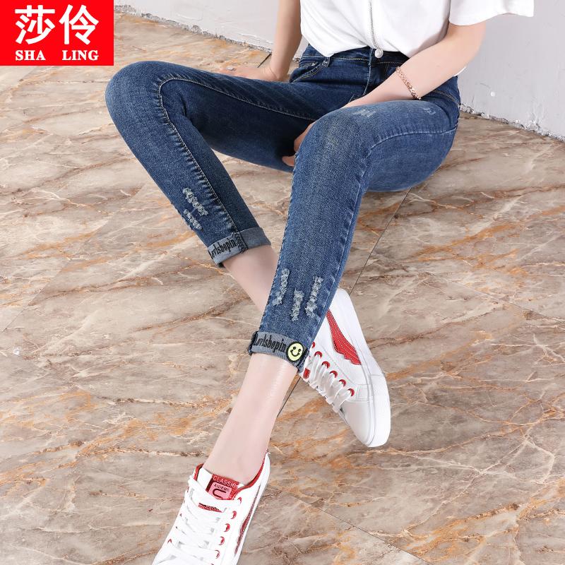 夏季破洞牛仔裤女高腰九分裤紧身薄款韩版弹力显瘦2018新款小脚裤
