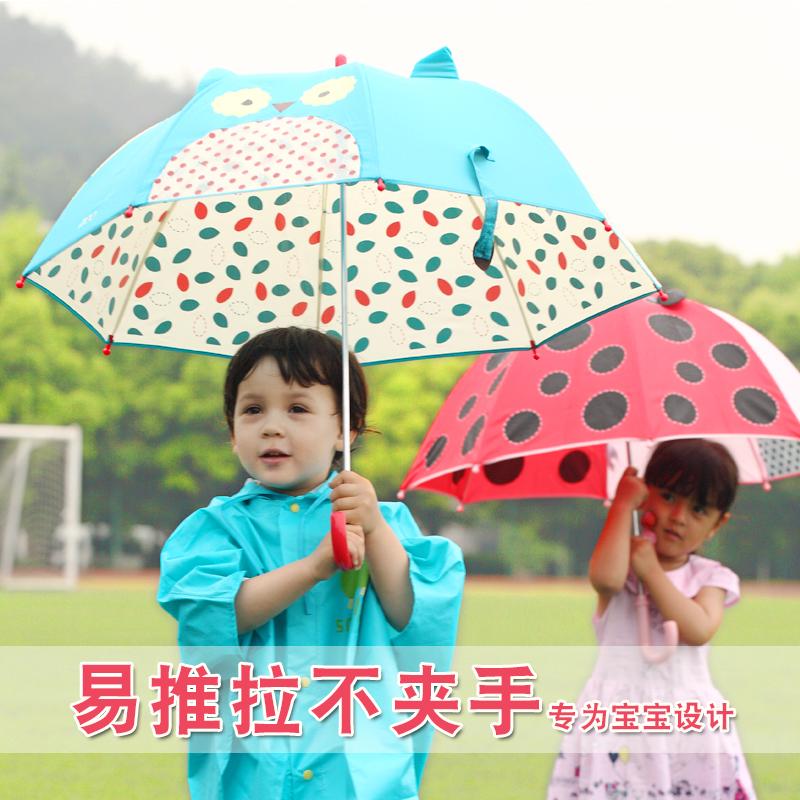 宝宝儿童雨伞幼儿园男女童轻便雨具可爱卡通立体图案创意长柄防夹
