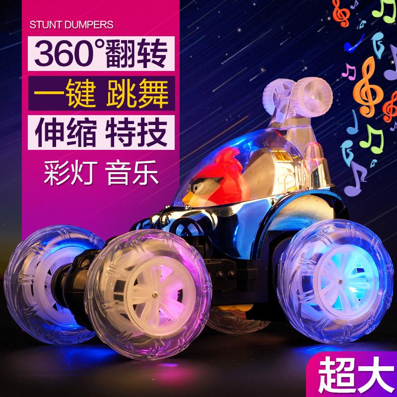 Дистанционное управление думпкар специальный умение автомобиль поворот рулон автомобиль изменение автомобильное зарядное устройство электрический дистанционное управление автомобиль ребенок мальчик игрушка автомобиль гоночный
