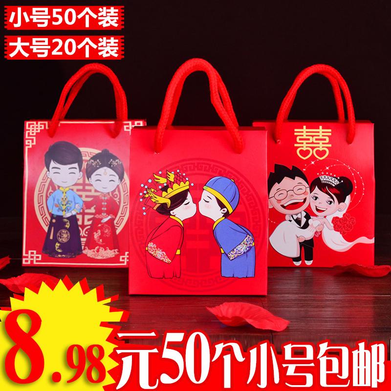 结婚用品喜糖盒子创意喜糖袋中式婚礼包装盒糖果盒纸盒50或20个装