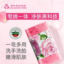 进口玫瑰精油手工皂保湿润肤洗脸洗手去角质香皂肥皂深层清洁补水