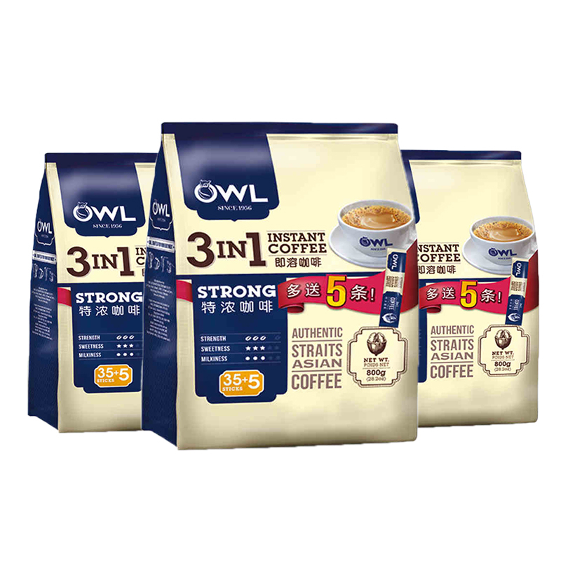 Owl Singapore owl espresso 800g, three in one, imported refreshing instant coffee, 3 bags, 120 packs