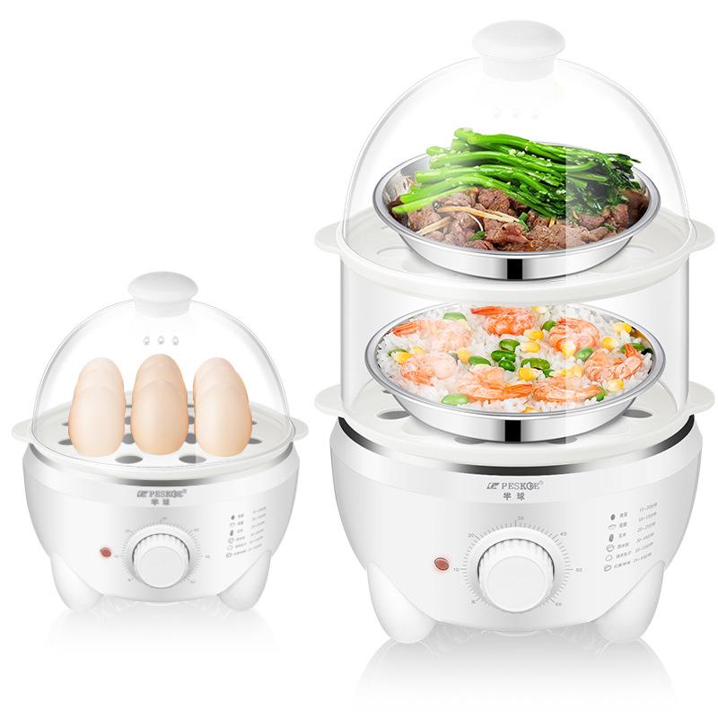 半球新款煮蛋器家用自动断电大号多功能双层蒸蛋器小家电早餐机