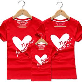 短袖T恤情侣亲子装纯棉半袖一家三口四口加肥大码家庭装学生班服