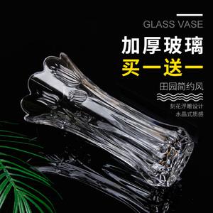 领5元券购买富贵竹加厚水竹干花水培玻璃花瓶