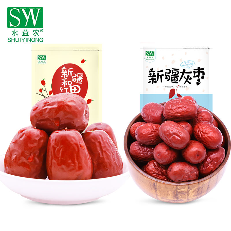 (not satisfied with free return) Xinjiang red jujube Ruoqiang small gray jujube and Tianda jujube 1-5 Jin free snacks