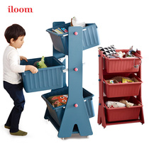 South Korea imports Iloom childrens toys storage rack finishing Rack adjustable storage rack Multilayer placement Shelf