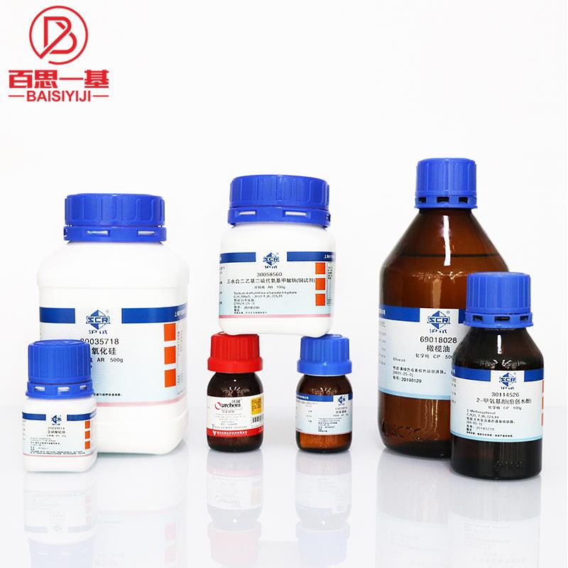乙二胺四乙酸二钠盐,二水 PT 基准级 天津 25克 国药集团