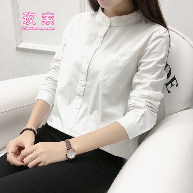 Stand collar white shirt female long sleeved autumn collarless shirt student pure cotton bottomed printed Han Fan top shows thin embroidery