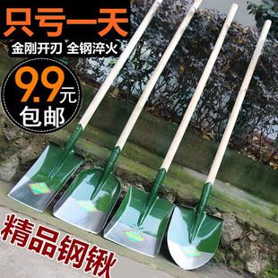 农用铁锹锰钢铁铲种菜松土挖土神器铲子铁锨户外家用园艺园林工具价格