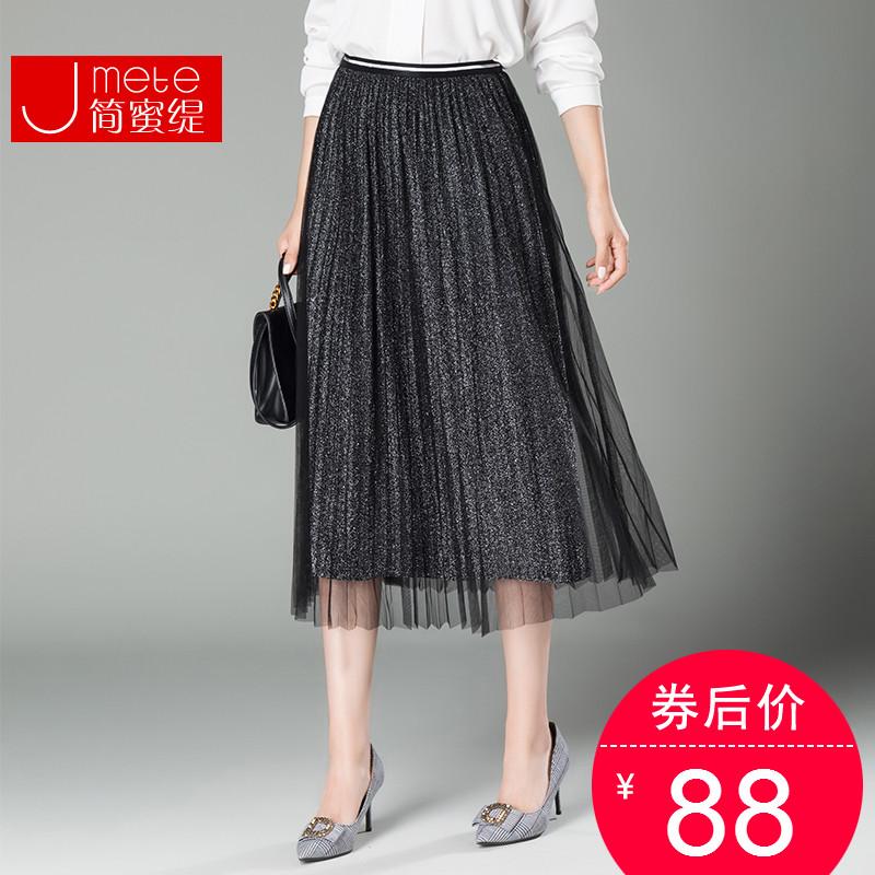 (用10元券)亮丝夏2019新款中长款显瘦子半身裙