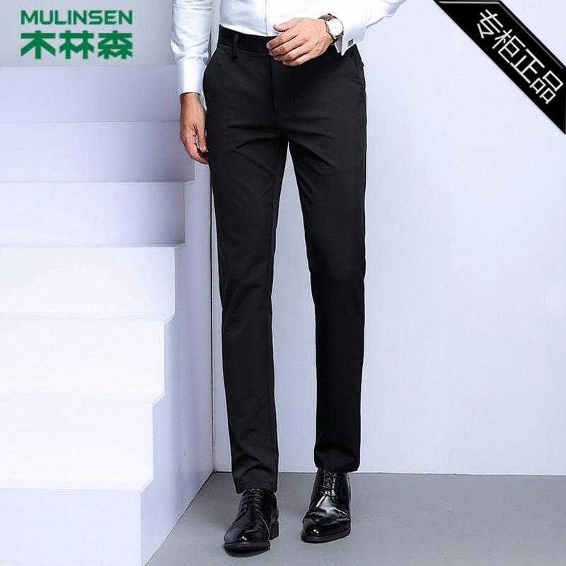 Counter brand mens trousers mens business black suit pants mens slim casual trousers mens straight tube suit