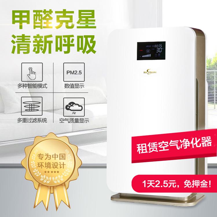 [龙璟科技企业店空气净化,氧吧]深圳租赁空气净化器每天2.5元室内净月销量0件仅售900元