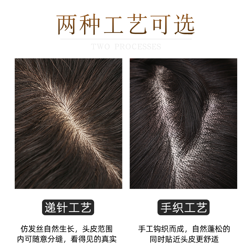 Wig Female Short Hair Slightly Curling Needle Top Fluffy Hair Patch Female Real Hair Liu Hair Natural Hair Patch