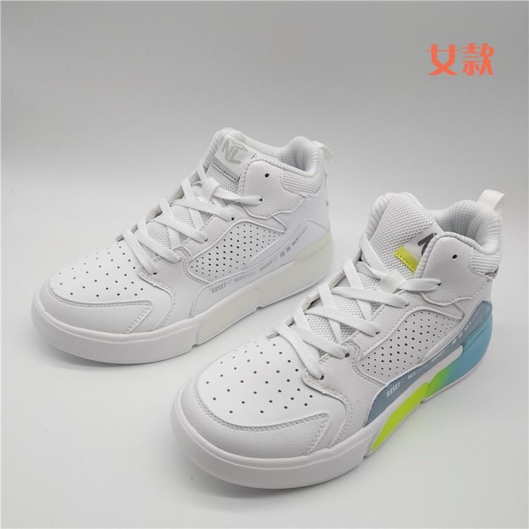 乔丹2020年春季女子中帮时尚百搭舒适运动板鞋GM12200522图片