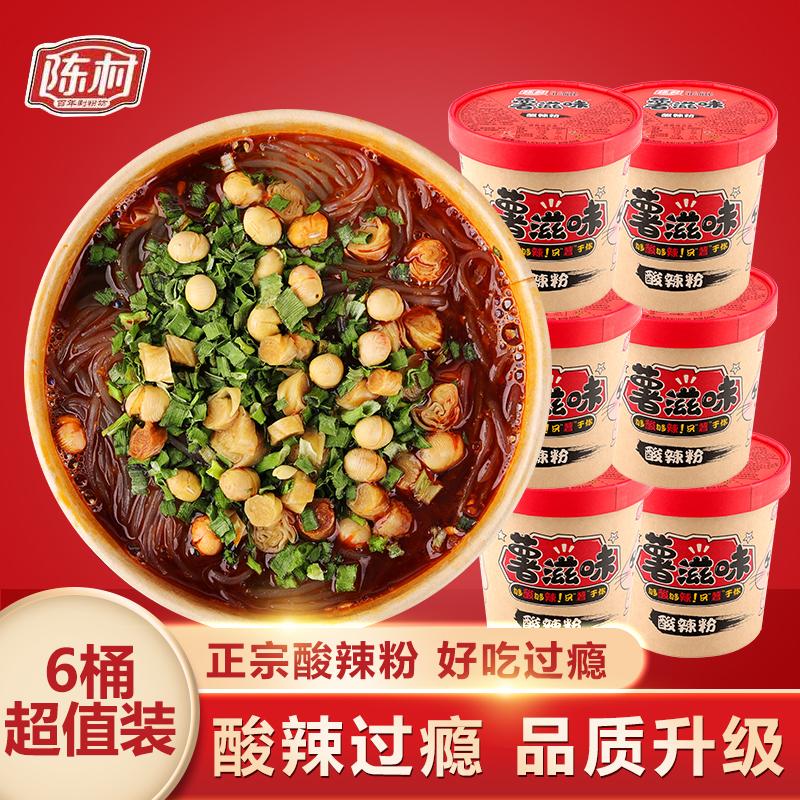 陈村网红重庆酸辣粉100g*6杯装桶装红薯粉丝非油炸方便面泡面整箱