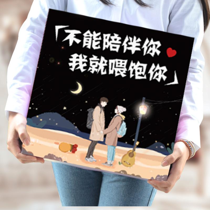 进口零食大礼包一整箱七夕情人节送女友生日礼物网红小吃休闲食品