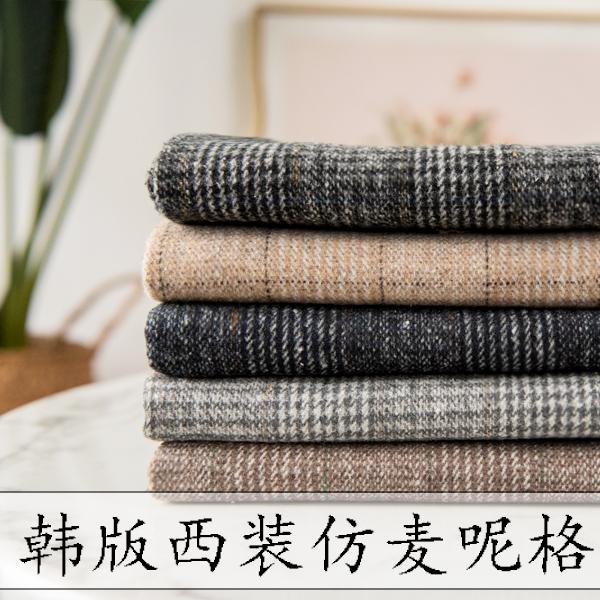 Autumn and winter imitation wheat double face cashmere suit cloth imitation wool cashmere thousand bird check coat coat pants fabric
