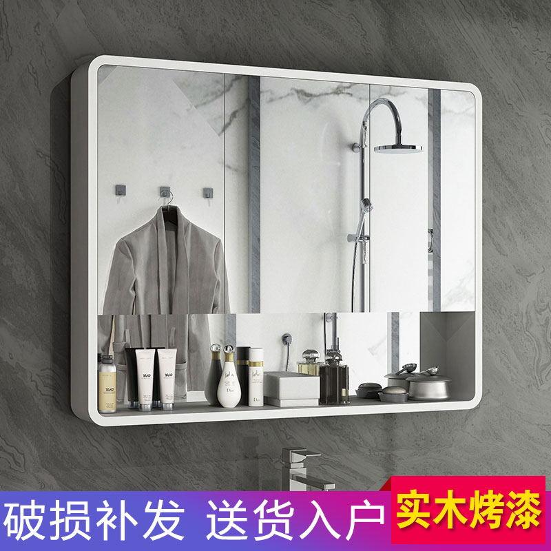 北欧黑白实木浴室镜柜防水镜箱镜子