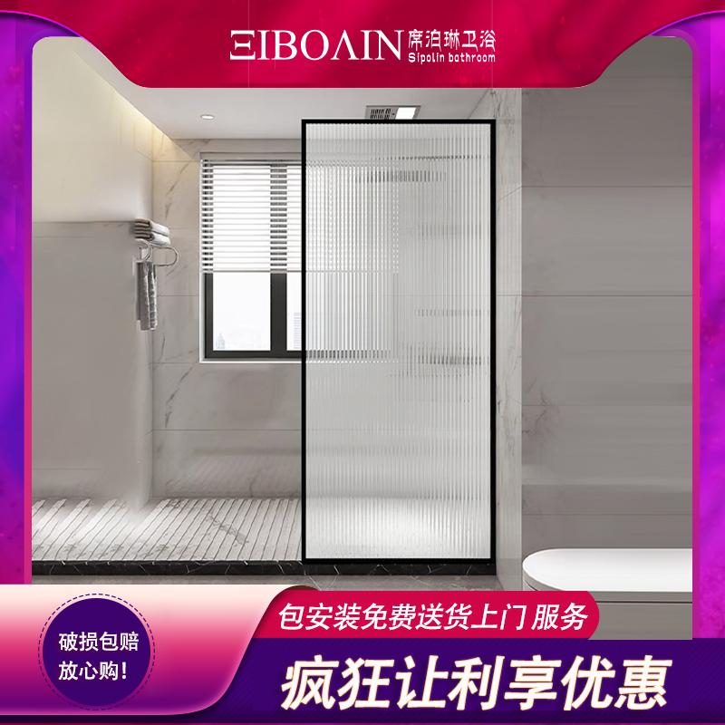 淋浴房整体卫生间干湿分离隔断长虹玻璃门家用不锈钢洗澡间半浴屏