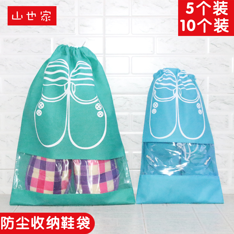 Shoe storage bag travel outdoor storage shoe bag storage bag bundle mouth non woven shoe cover shoe cover