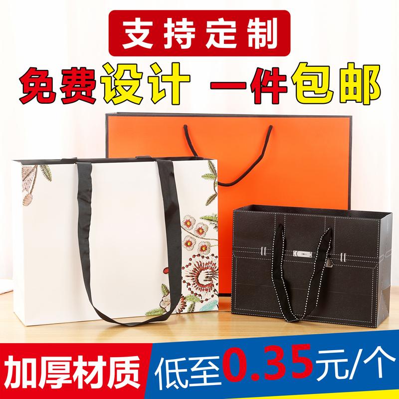 纸袋手提袋定制服装店纸袋定做礼物礼品袋包装购物袋子订制印logo