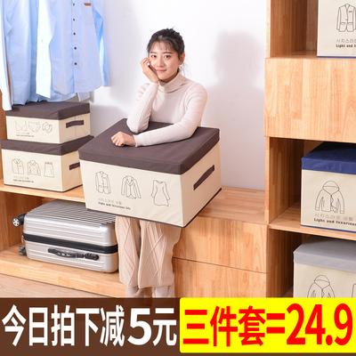 收纳箱有盖家用神器可折叠布艺装衣服柜整理盒子抽屉式玩具储物盒