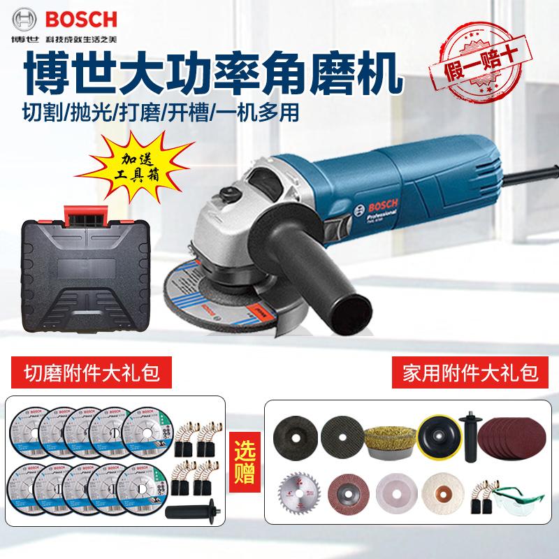 Bosch угловая шлифовальная машина угол для мельница машина TWS6700/6600 рука мельница резак многофункциональный шлифовальный круг полированный машинально