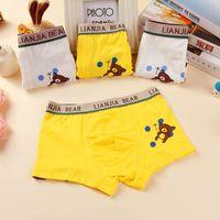 查看4条装儿童纯棉内裤男童平角小孩女童三角宝宝短裤1-3-5-7-9-12岁价格
