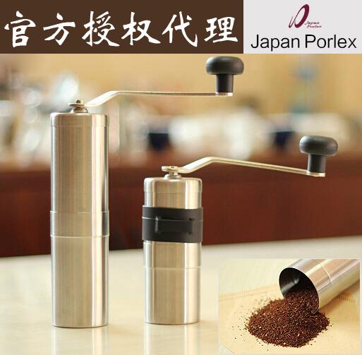 热销2件假一赔三包邮日本PORLEX不锈钢便携手摇咖啡磨豆机陶瓷磨芯mini芝麻磨粉机