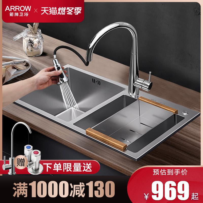 箭牌厨房304不锈钢台下盆手工水槽套餐洗菜盆双槽洗碗槽水池家用