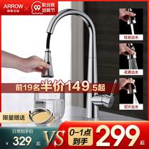 箭牌抽拉式冷熱洗菜盆水龍頭全銅伸縮旋轉廚房水槽防濺萬向水龍頭