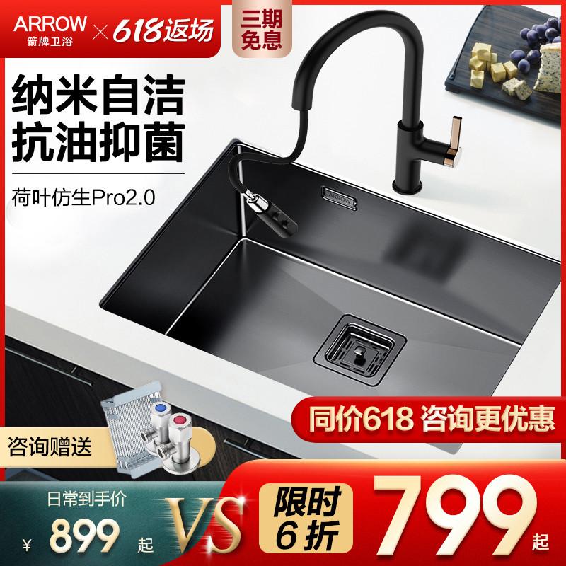 箭牌不锈钢水槽厨房纳米洗碗槽大水池家用台下盆洗碗池洗菜盆单槽