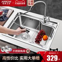 箭牌厨房304不锈钢水槽单槽套餐台下盆洗菜盆洗菜池洗碗大单槽