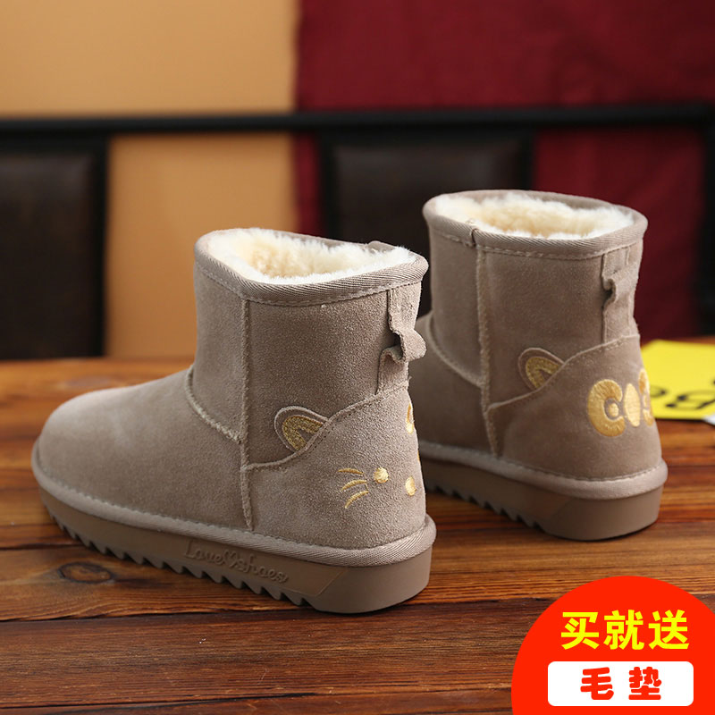 Snow boots womens short tube 2020 New Genuine Leather cute cats head student womens cotton boots Plush warm antiskid winter boots