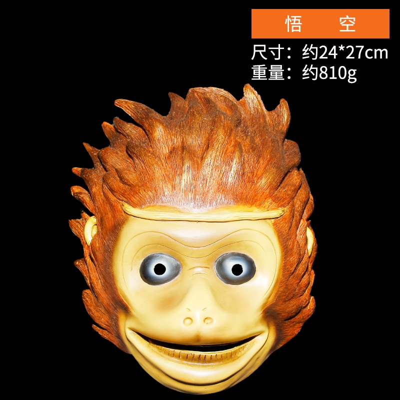 Hot pot hero resin mask collection cos animation film and television role play performance props horror full face mask