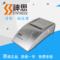 神思SS628(U)身份阅读器 酒店宾馆网吧 SS628-100U二代证读卡器