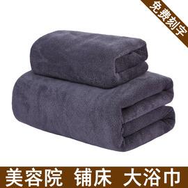 超大毛巾浴巾美容院铺床专用吸水加厚足浴沙发巾按摩床单定制logo图片