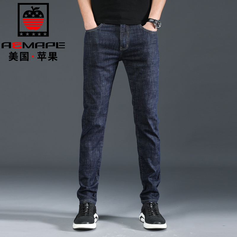 Aemape American apple thin jeans men's loose straight youth slim fit Korean fashion brand summer pants