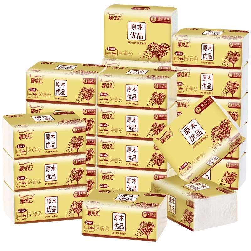 【新用户专属】8包抽纸原木纸巾厕纸家用餐巾纸箱装手纸纸抽卫生