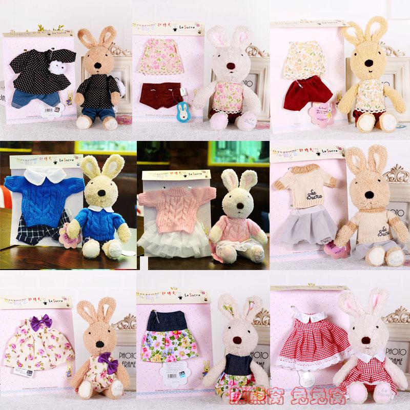 正版砂糖兔公仔太子兔衣服替換服裝小兔子毛絨玩具布娃娃玩偶裙子