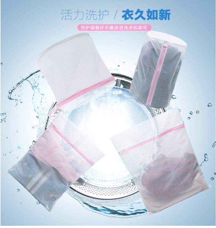 健康放心洗衣袋套装无害防磨损耐用安全优质面料细网组合日式大号