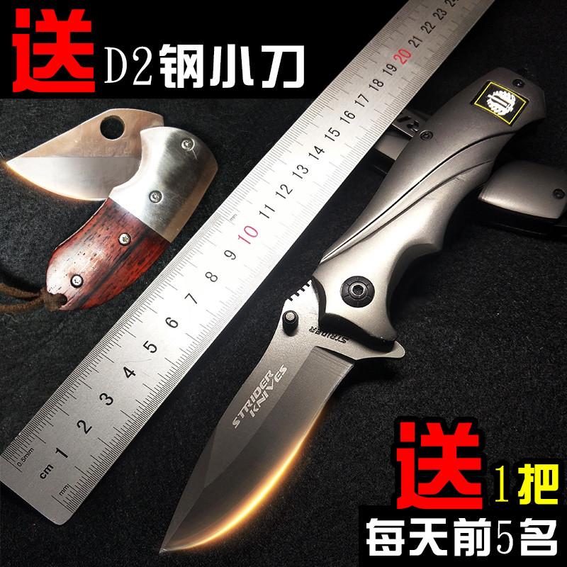 刀具军刀随身防身折叠刀军工刀高硬度锋利瑞士军士刀正品特种兵刀