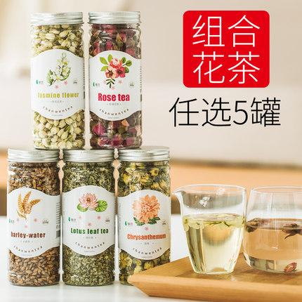玫瑰花茶组合養生茉莉金银花枸杞菊花洛神柠檬片泡茶干片荷叶苦荞