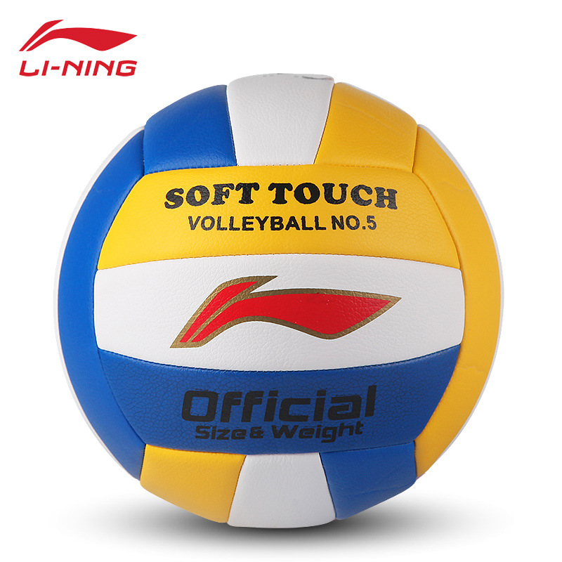 Li Ning genuine PVC training volleyball No.5 sewing machine is suitable for school students Yiwu sports goods wholesale